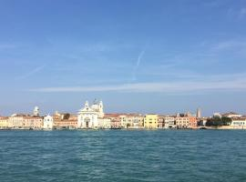 Hotel Photo: Giudecca 318