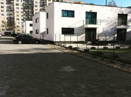 Хотел снимка: City Gardens Apartmanok Debrecen 1.