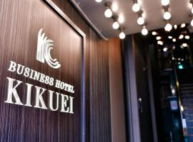 Hotel near اليابان