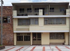 Fotos de Hotel: Hostal Guadalupe