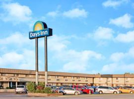 Hotel photo: Days Inn by Wyndham Elk Grove Village O'Hare Airport West