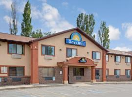 Hotel photo: Days Inn by Wyndham Clearfield