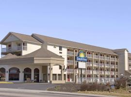 Hotel Photo: Days Inn by Wyndham Apple Valley Pigeon Forge/Sevierville