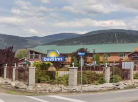 Hotel photo: Days Inn by Wyndham Penticton Conference Centre