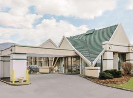 Hotel photo: Days Inn by Wyndham Rutland/Killington Area