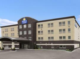 A picture of the hotel: Days Inn & Suites by Wyndham Winnipeg Airport Manitoba