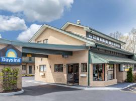 Hotel Photo: Days Inn by Wyndham Woodbury Long Island
