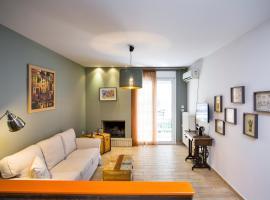 Hotel photo: Kerameikos Boutique Athens Luxurious Apartments