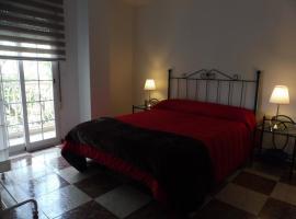 Photo de l'hôtel: Granada Universal