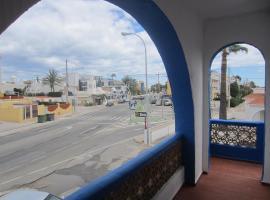 Hotel photo: Loft En La Playa