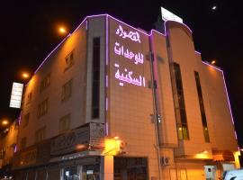 A picture of the hotel: Al Qaswaa Furnished Apartements