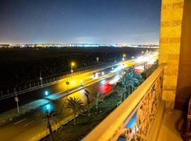 Hotel photo: airport road El nozha