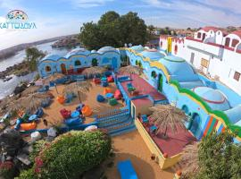 A picture of the hotel: Kato Dool Nubian Resort