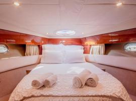 Hotel photo: Yacht Douro