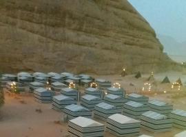 Hotel photo: Rum Oasis Camp