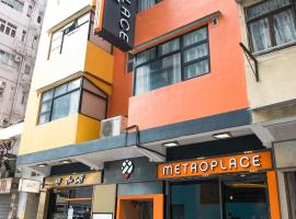 Hotel Photo: Metroplace Olympic Hotel