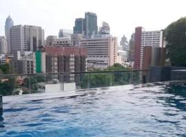 Hotel photo: Great Amenities Bangkok