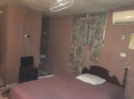 Hotel near Porto Príncipe