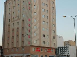 ホテル写真: City Hotel Salalah