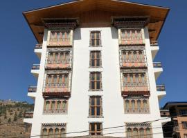 Hotel photo: Hotel DrukYul