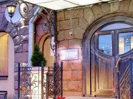 Hotel Photo: Bristol Hotel