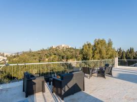 A picture of the hotel: Top Luxury Acropolis Flat