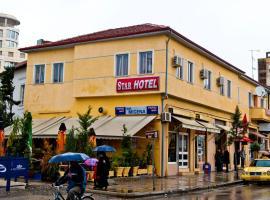 Hotel near ألبانيا