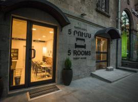 Hotel photo: 5 Rooms Mini-Hotel & Tours