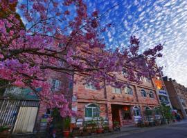 Hotel photo: Cing Shan Hotel