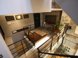 Photo de l'hôtel: Hibari House
