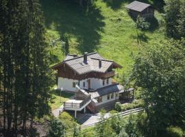 Hotel photo: Großarler Jagdhaus