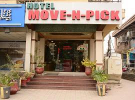 Hotel near Islamabad