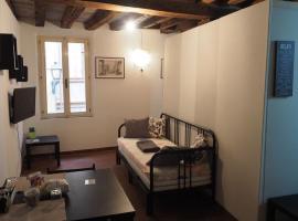 Hình ảnh khách sạn: La casa di Dade