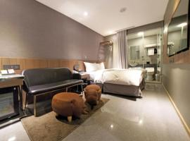 Hotel kuvat: Beauty Hotels Taipei - B7 Journey