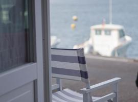 Hotel photo: Fonduco Blue