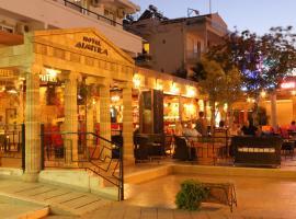 Hotel photo: Dimitra Hotel
