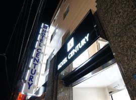 Hotel near 千葉市