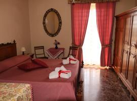 Hotel Photo: La Valigia di Giacomino