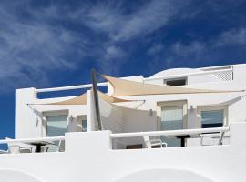 Hotel photo: Aisling Micro Hotel Oia