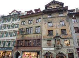 Hotel photo: Altstadt Hotel Krone Apartments Luzern