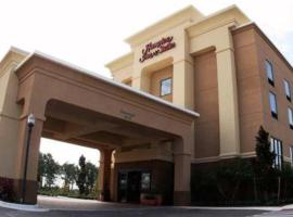Hotel photo: Hampton Inn & Suites Orlando-John Young Parkway/South Park