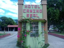 Hotel near Чолутека