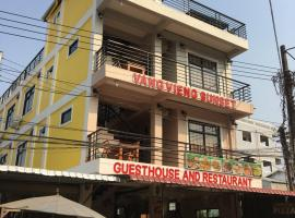 A picture of the hotel: Vang Vieng Sunset Guesthouse