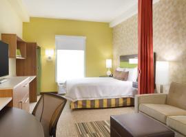 Хотел снимка: Home2 Suites by Hilton Charlotte Airport