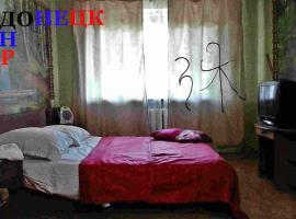 Hotel photo: Квартира Всё для Уюта