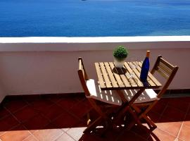صور الفندق: Playa chica las gaviotas