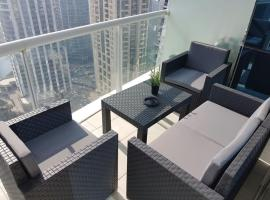 Hotel photo: Express Holiday Homes - One Bedroom Apartment Near Metro Station (JLT)