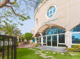 Hotel photo: Sharjah Premiere Hotel & Resort