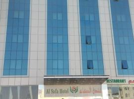 Hotel photo: Alsafa Hotel