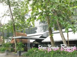 Hotel near Сінгапур